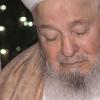 Mahmud Efendi Hazretleri Kimdir?