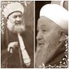 Ali Haydar Efendi & Mahmud Efendi Hazretleri (Hiç Duymadıklarınız)