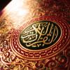 Kur'an Kıraatlarının Yedi Vechi