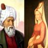 Mimar Sinan ile Mihrimah Sultan Birbirine Aşık mıydı?