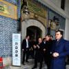 Topkapı Sarayı'nda Tarihi Gün ve Açılış Programının Tamamı